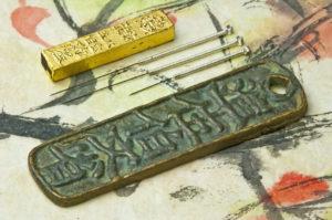 Chinese Medicine, Acupuncture Needles