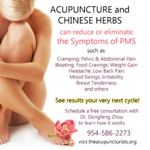 Acupuncture effectively treats PMS Coral Springs Florida